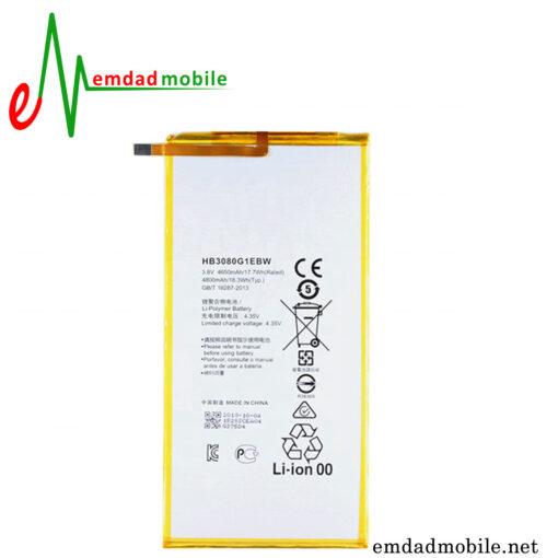 قیمت خرید باتری اصلی هواوی Huawei MediaPad M2 8.0