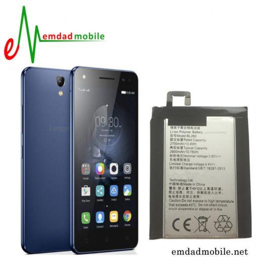 قیمت خرید باتری گوشی لنوو Lenovo Vibe S1 Lite – bl260