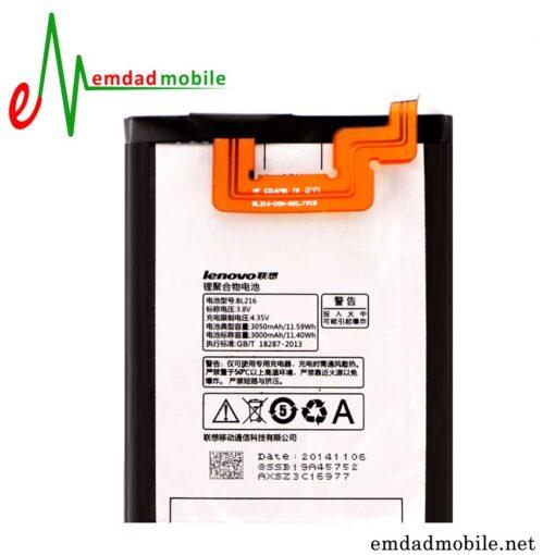 قیمت خرید باتری اصلی گوشی Lenovo Vibe Z K910 K910e