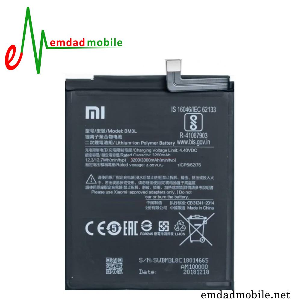باتری گوشی شیائومی Xiaomi Mi 9 Explorer - BM3L