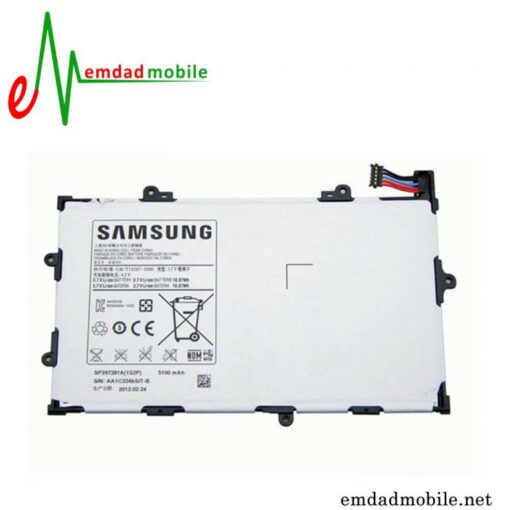 قیمت خرید باتری اصلی تبلت سامسونگ Samsung P6800 Galaxy Tab 7.7