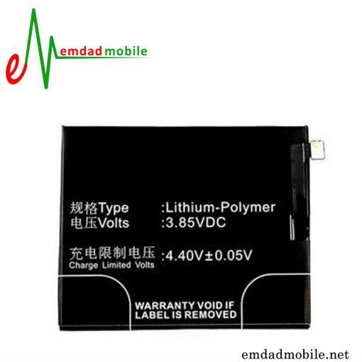 باتری گوشی شیائومی Xiaomi Mi Mix 3 5G