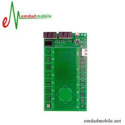 قیمت خریدکیت تست ، شوک و شارژ باتری گوشی موبایل مدل Yaxun YX-G02