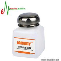 قیمت خرید بطری تینر مدل Jakemy JM-Z10