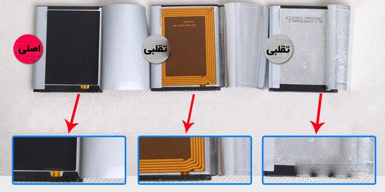 تشخیص باتری اصلی از تقلبی سامسونگ