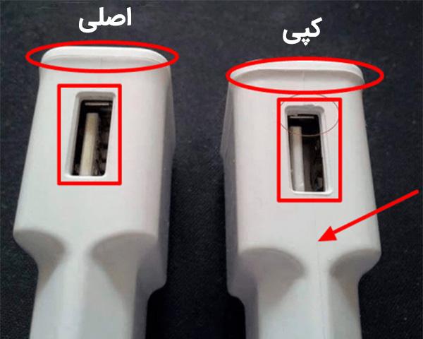 تشخیص شارژر و کابل شارژر اصلی سامسونگ از تقلبی (راهنمای جامع) • امداد موبایل