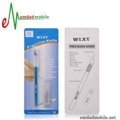قیمت خرید تیغ Wlxy