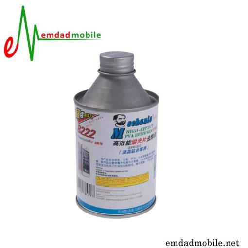 قیمت خرید حلال و تمیز کننده پولارایز تاچ و ال سی دی مدل Mechanic 8222 (2)