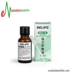 قیمت خرید حلال چسب BGAIC مدل Relife RL-039