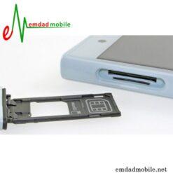 قیمت خرید خشاب سیمکارت سونی Xperia X Compact