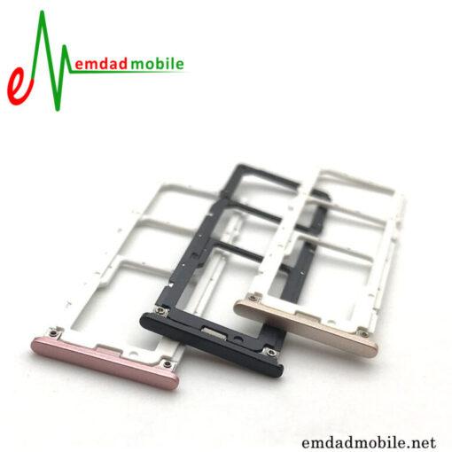 قیمت خرید خشاب سیمکارت شیائومی Mi A2 Lite – Redmi 6 Pro.