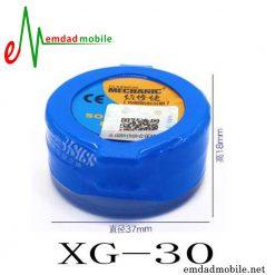 قیمت خرید خمیر قلع مکانیک مدل MECHANIC XG-30