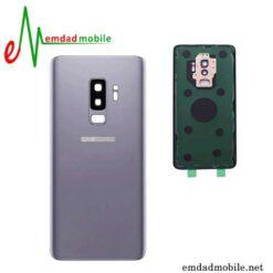 قیمت خرید درب پشت اصلی گوشی سامسونگ Galaxy S9 Plus