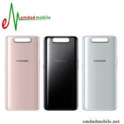 قیمت خرید درب پشت سامسونگ Samsung Galaxy A80