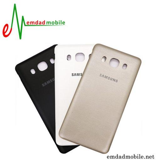 قیمت خرید درب پشت سامسونگ Samsung Galaxy j710