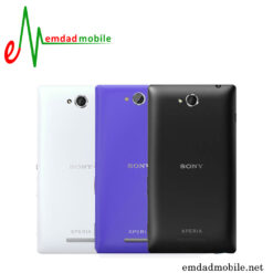قیمت خرید درب پشت سونی Sony Xperia C 2305