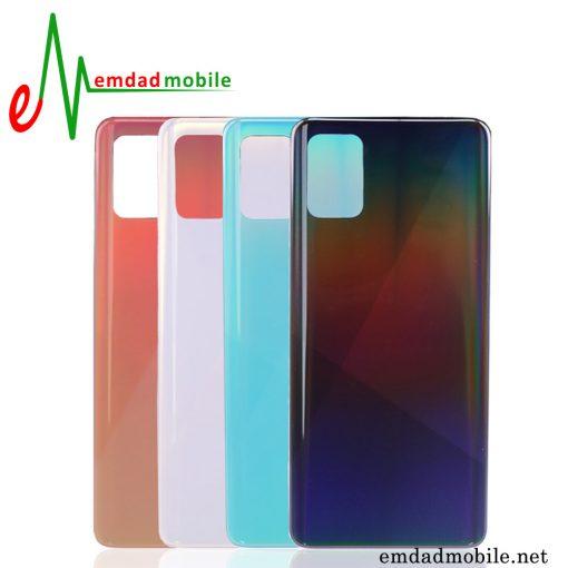 قیمت خرید درب پشت، قاب و شاسی اصلی سامسونگ Galaxy A51