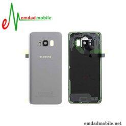 قیمت خرید درب پشت گوشی سامسونگ Galaxy S8