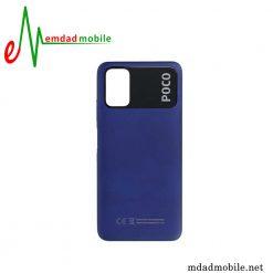 قیمت خرید درب پشت اصلی شیائومی Xiaomi Poco M3