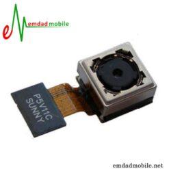 قیمت خرید Huawei Ascend G620s