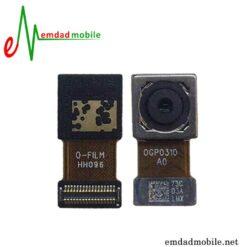 قیمت خرید دوربین اصلی هوآوی Huawei Enjoy 7 Plus