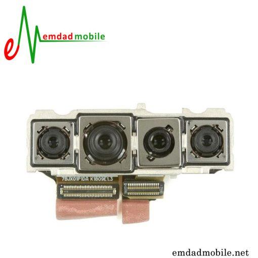 قیمت خرید دوربین اصلی گوشی سامسونگ Galaxy A21