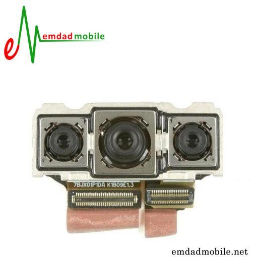 قیمت خرید دوربین اصلی گوشی سامسونگ Galaxy A41