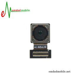قیمت خرید دوربین اصلی گوشی Sony Xperia L1