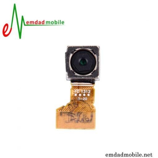 قیمت خرید Sony Xperia T2 Ultra
