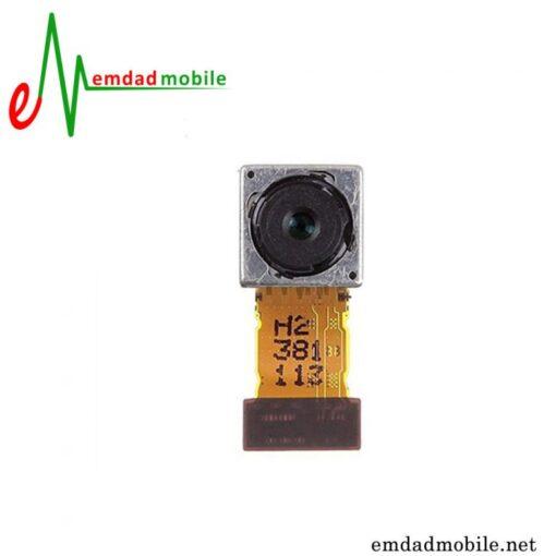 قیمت خرید دوربین اصلی گوشی Sony Xperia Z1