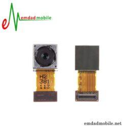 قیمت خرید دوربین اصلی گوشی Sony Xperia Z1 Compact