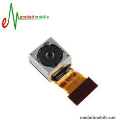 قیمت خرید دوربین اصلی گوشی Sony Xperia Z2