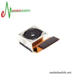 قیمت خرید Sony Xperia Z3