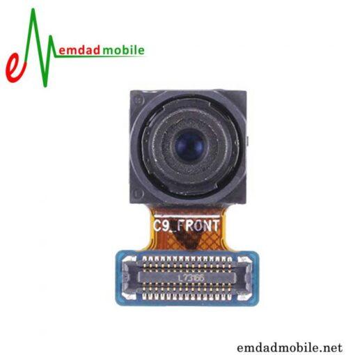 قیمت خرید دوربین جلو (سلفی) اصلی سامسونگ Galaxy C7 Pro