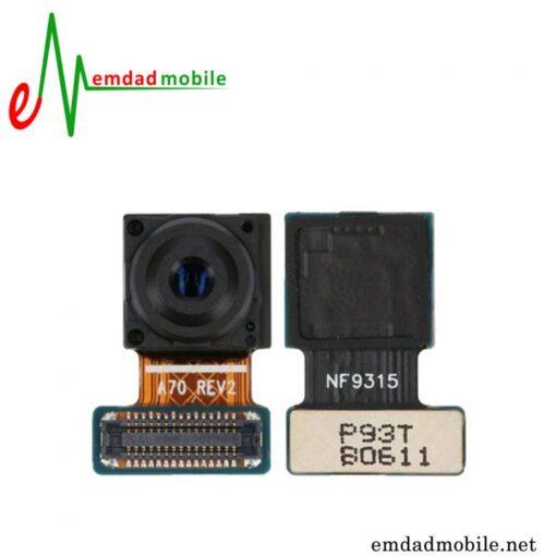 قیمت خرید دوربین جلو (سلفی) اصلی سامسونگ Galaxy A70