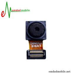 قیمت خرید دوربین جلو (سلفی) هوآوی Huawei Enjoy 7 Plus