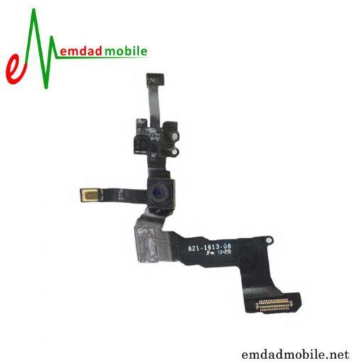 قیمت خرید دوربین جلو (سلفی) اصلی گوشی آیفون iPhone 5C