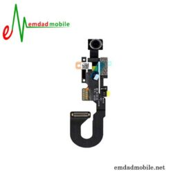 قیمت خرید دوربین جلو (سلفی) اصلی گوشی آیفون iPhone 8