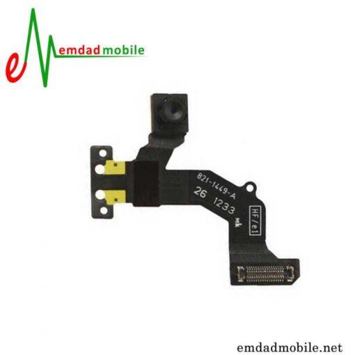 قیمت خرید دوربین جلو (سلفی) اصلی گوشی آیفون iPhone SE