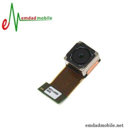 قیمت خرید دوربین جلو (سلفی) اصلی گوشی Sony Xperia XZ