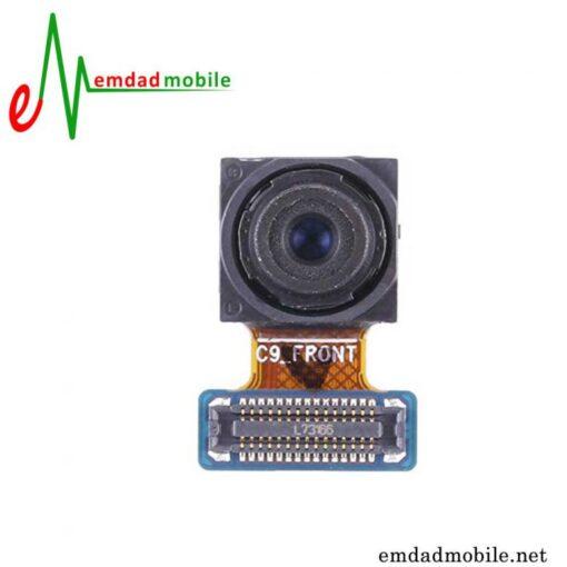 قیمت خرید دوربین جلو (سلفی) اصلی Galaxy C5 Pro