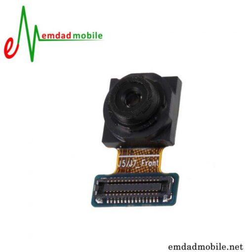 قیمت خرید دوربین جلو (سلفی) اصلی Galaxy J5