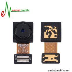 قیمت خرید دوربین جلو (سلفی) هوآوی Huawei Honor 7