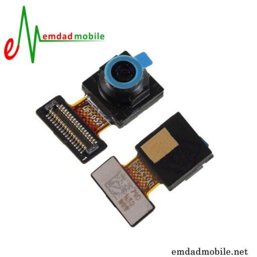 قیمت خرید دوربین جلو (سلفی) هوآوی Huawei Mate 9 Pro