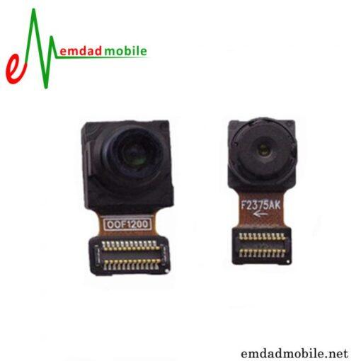 قیمت خرید دوربین جلو (سلفی) هوآوی Huawei P Smart Plus