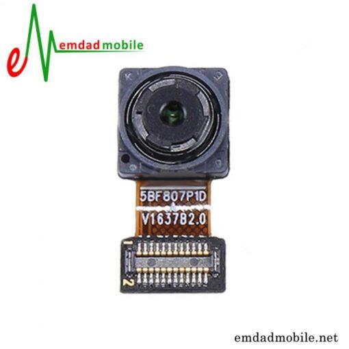 قیمت خرید دوربین جلو گوشی Huawei Honor 6X