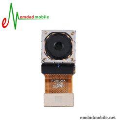 قیمت خرید دوربین هوآوی Huawei Honor 7