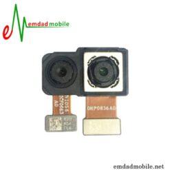 قیمت خرید دوربین هوآوی Huawei Honor 7C