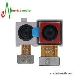 قیمت خرید دوربین هوآوی Huawei Honor 7X