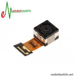 قیمت خرید دوربین پشت اصلی ال جی G Pro Lite